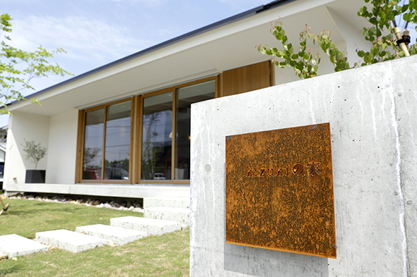 kizukiの家 アイキャッチ画像