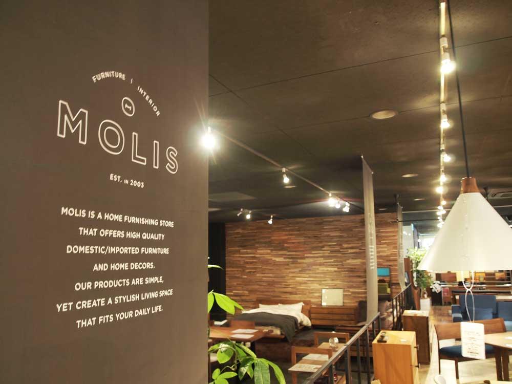 大型インテリアショップ「MOLIS」(モリス)|愛知県東海市 アイキャッチ画像