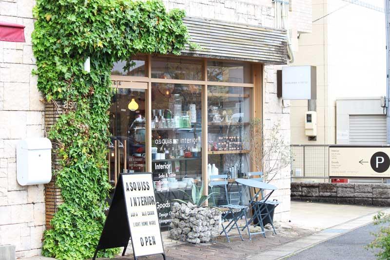 インテリア性のあるアイテムがそろう「アスキースインテリア」|愛知県日進市 アイキャッチ画像