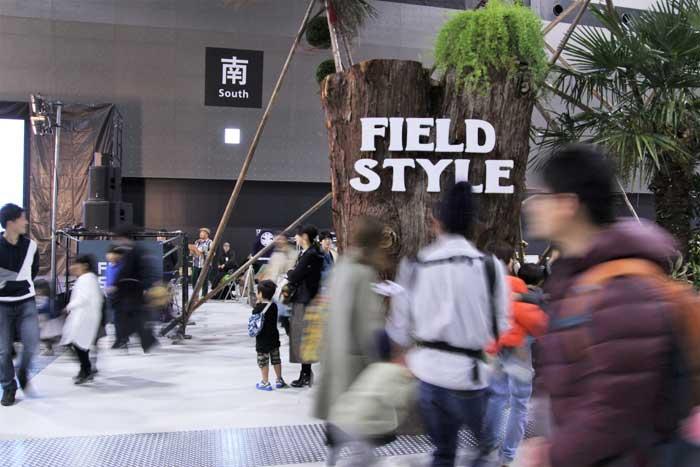Part.1|アウトドアとレジャーとアクティビティの祭典!「FIELD STYLE2019」に出店しました。 アイキャッチ画像